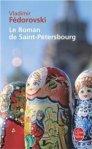 le roman de saint pétersbourg